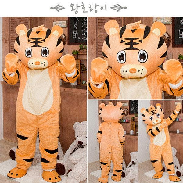 왕호랑이 인형탈 이벤트용 캐릭터 동물탈옷 홍보용