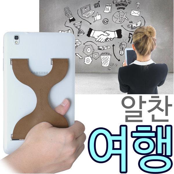 해외여행용품 / 갤럭시탭.아이패드.G패드 태블릿 손잡이
