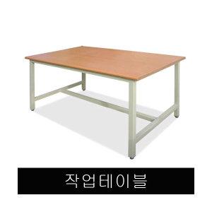 고정테이블 작업용 회의용 사무용 주문제작