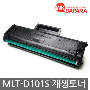 ��� ML-2160 2164 2165 2168 SCX-3400 3405 W F FW