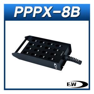 E W PPPX-8B/멀티공박스/캐논8용/EW PPPX8B