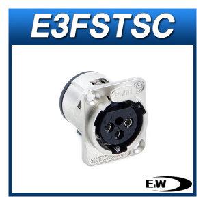 E W E3FSTSC/캐논(암)/샷시형/스위치크래프트
