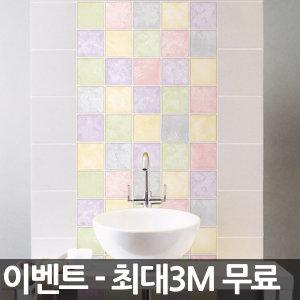 주방/욕실/타일시트지/싱크대리폼/포인트벽지/고광택 - 옥션
