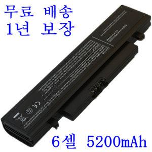Samsung 배터리 X520 NP-Q330 NP-N145 AA-PL1VC6B/E