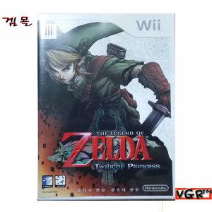 Wii 젤다의 전설 황혼의 공주 한글판 중고A급