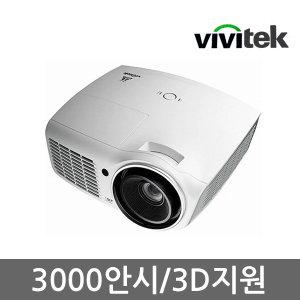 �����/D860/3D/6000�ð�����/�մ��̷���/ȸ�ǽ�/ABC