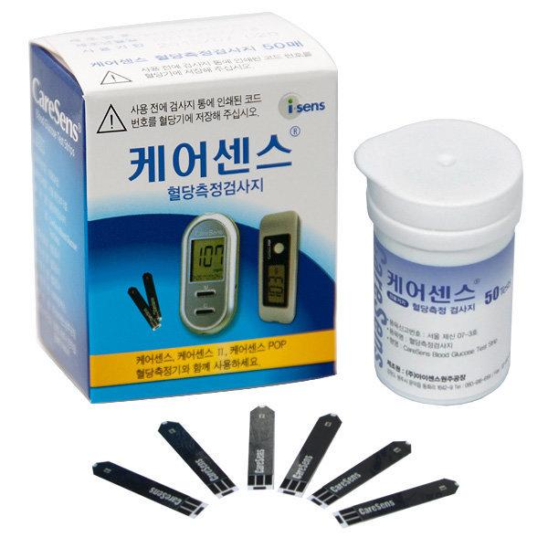 케어센스2 혈당시험지  혈당 스트립 1박스(50매)