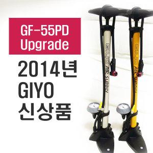 지요 펌프 2014년신상품 GF-55PD Upgrade 당일발송