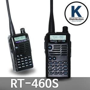 RT-460S 업무용무전기 4.8W고출력 사은품증정