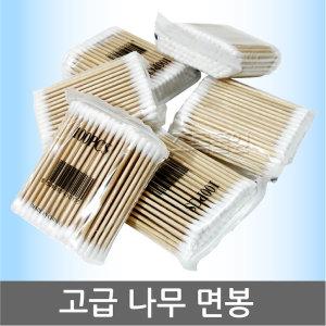 무료/면봉 10000개/업소용/사우나/목욕탕/서비스/나무