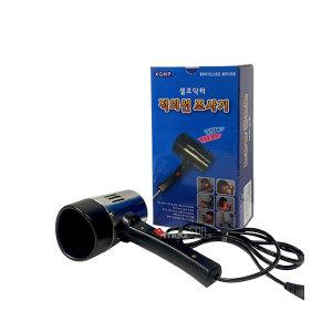 셀프닥터 가정용 적외선조사기 GM543 국산 안법기