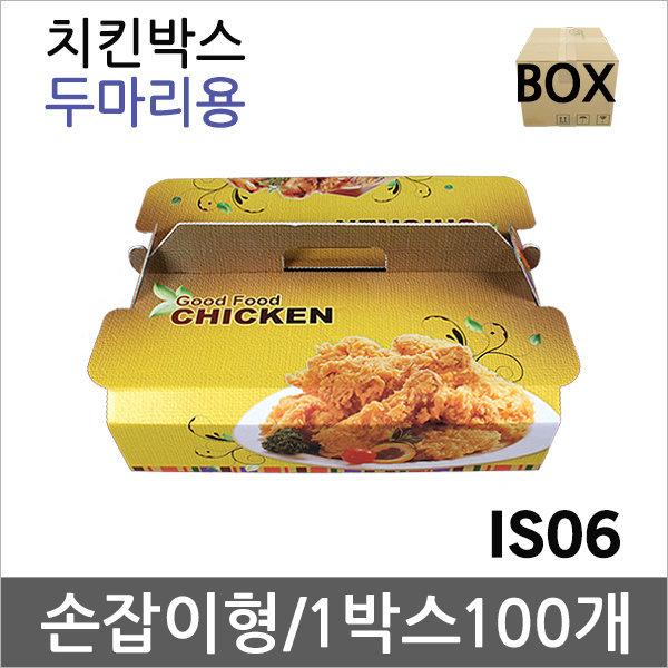 IS06/치킨박스/손잡이두마리 100개/치킨포장/치킨상자