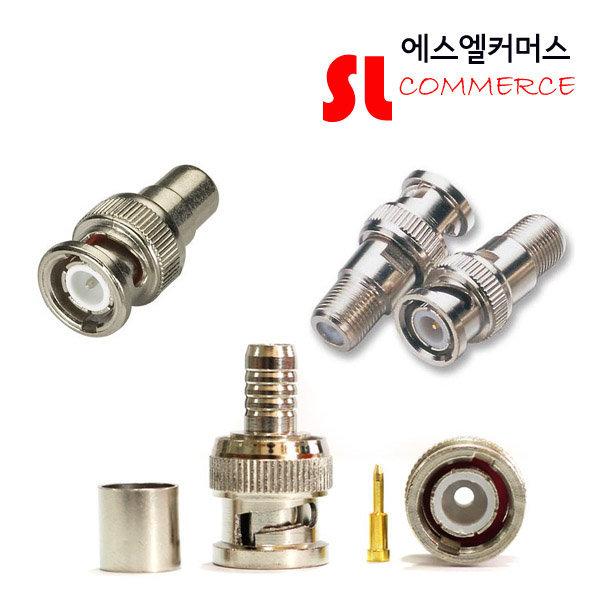BNC/BNC커넥터/CCTV/카메라연결/카메라잭/100개