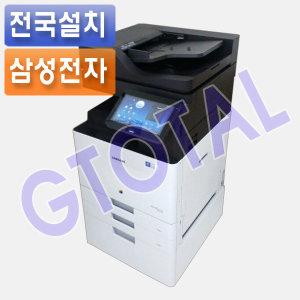 (G비)SL-X4250LX/A3컬러복사프린터/25매//재고확인