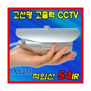 cctv 카메라 감시카메라 주야간 적외선 카메라 설치as