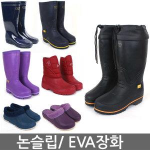 ���� ��ȭ EVA �۾� ���� ���� �? ���� ���� ����