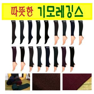 겨울신상 5+1 기모레깅스 여자 9부 유발 고리 팬츠