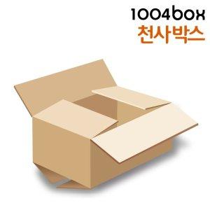 초특가 할인판매 최고 강도의 택배박스 박스 포장박스