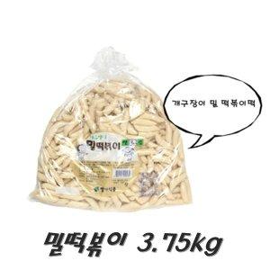 밀떡볶이떡 3.75kg /밀떡/별가식품/씨앤푸드