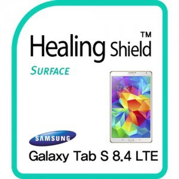 HH 삼성 갤럭시탭 S 8.4 LTE 후면 외부보호필름 2매