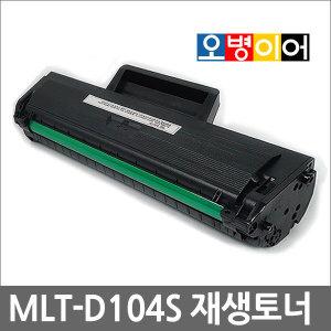 MLT104 / ML1660 1665 1674 1865 SCX3200 3205 3210K