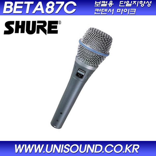 SHURE 슈어 유선 마이크 BETA87C BETA-87C