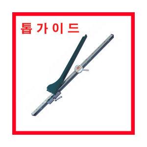 목공선반 모델(MC1018) ESTAR-이스타/목선반/로구로
