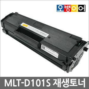 MLT101 / ML2160 2162 2165 2168 SCX3400 3405 SF760P