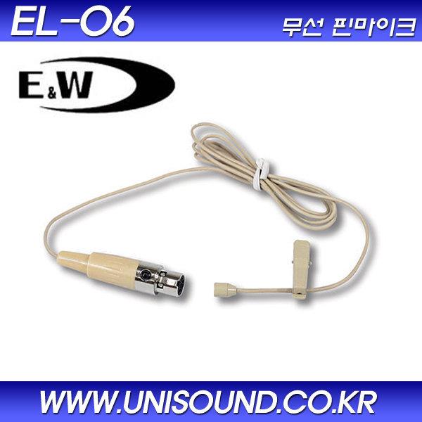 E.W 이엔더블유 EW EL06 EL-06 무선 연극용 핀마이크