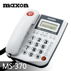 맥슨전자 MS-370 유선 일반/효도 전화기 발신자 표시