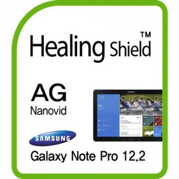 HH 갤럭시노트 프로 12.2 저반사 액정보호필름1매