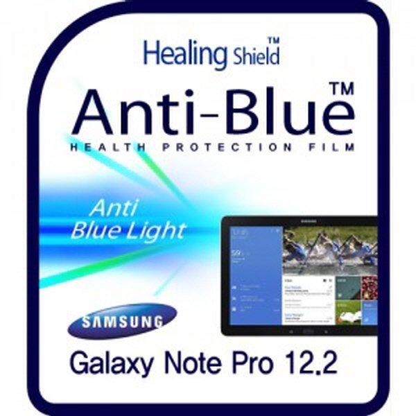 HH 갤럭시노트 프로 12.2 안티블루 시력보호필름 1매