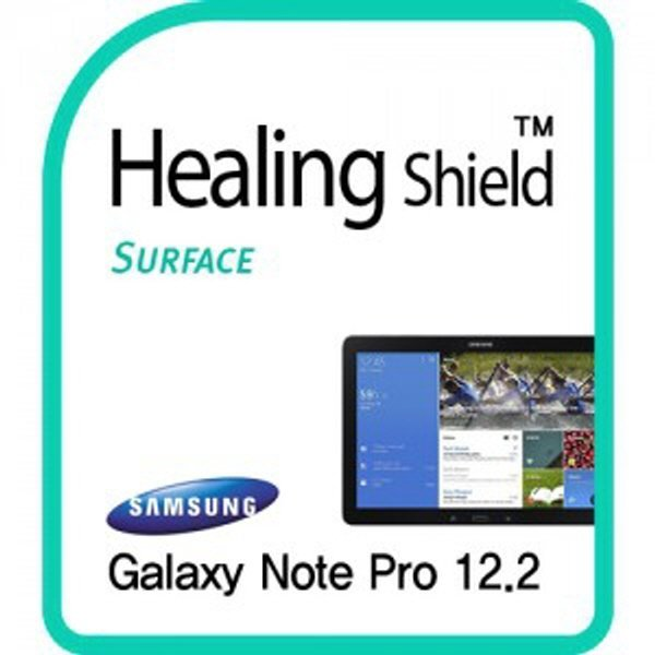 HH 삼성 갤럭시노트 프로 12.2 후면 외부보호필름2매