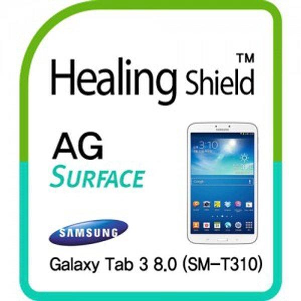 HH 갤럭시탭3 8.0 SM-T310 저반사 필름1+후면필름2
