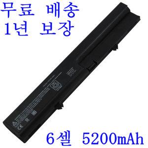 HP 배터리 6520 6520S 6531S HSTNN-OB51 HSTNN-DB51