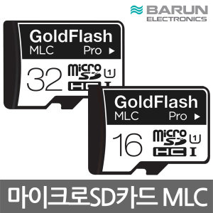 MLC/�?�ڽ� ����ũ��SD MLC 16G/32G/MicroSD/��