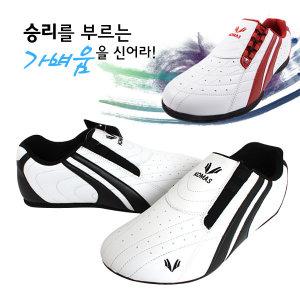 코마스마르스브이 태권도화 / MADE IN KOREA