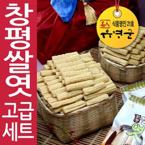 창평쌀엿 선물(3kg 2kg 대바구니)모음전/쌀엿선물세트
