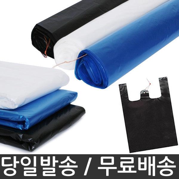 (국내공장) 대형 특A급 비닐봉투 쓰레기봉투 비닐봉지