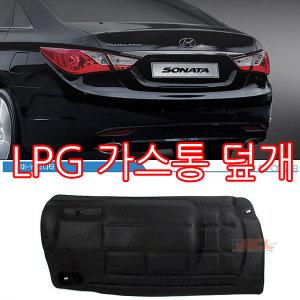 SM5 �������� 520 K5 K7 �����Ƿ��� LPG�� Ʈ��ũĿ��