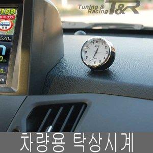 카톡 차량용 탁상시계 자동차시계 거치형시계 부착형
