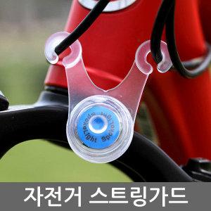 LED 스트링가드 /줄걸림 방지/캠핑용품/휠라이트/텐트