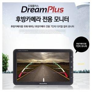 SM-702C/차량용/화물차/7인치모니터/12-24v겸용/국산