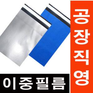 대형사이즈택배봉투/PP폴리백/생산공장/스마일포장