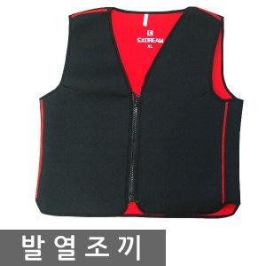 keep warm 발열조끼/온열 조끼/방한용품/겨울조끼