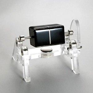 사이언스119 태양광 자기부상 팽이 A형/JS-31733