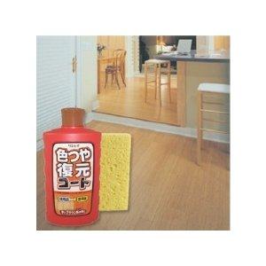 마루칼라 복원코팅제500ml/온돌강화강마루/색상보수제