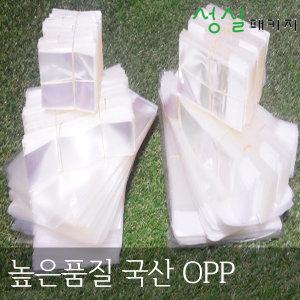 봉투 제작 공장 마카롱 국산 OPP 접착 포장 비닐 맞춤
