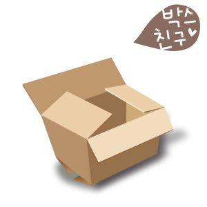 2000가지 택배박스 당일 초고속 발송 / 박스 포장박스