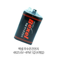 벡셀 무수은건전지 4R25 6V-4FM 1갑(4개입)